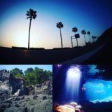 どんなところでダイビング??日本の海って綺麗なの??潜る場所のことを詳しく知りたい!
