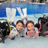 ダイビングライセンス取得講習について詳しく知りたい!何日かかる?いくらかかる?